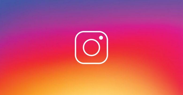 instagram hesabımı dondurum şifremi unuttum